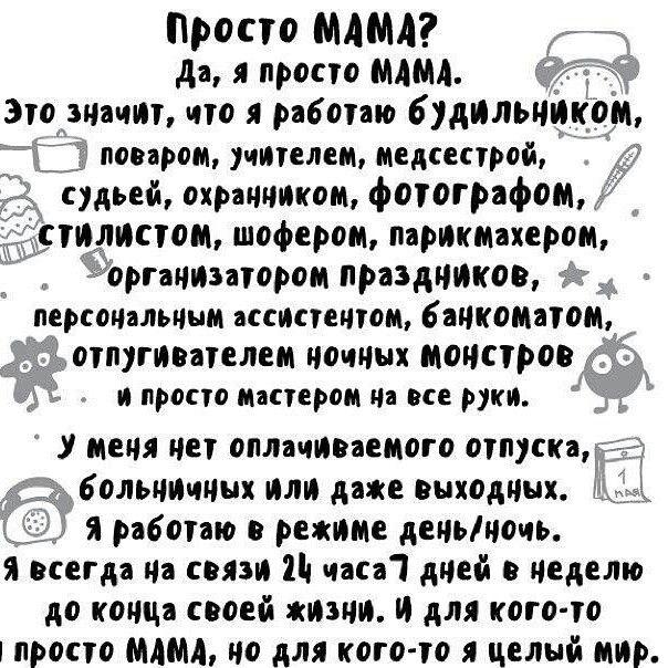 """Умней всего женщина кажется мужчине, когда молча его слушает. © к/ф """"Мой…"""