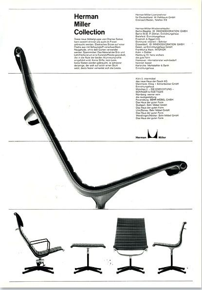 Eames, Aluminium group