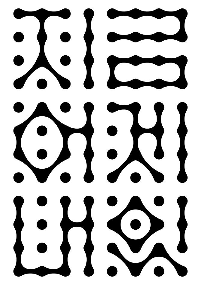 From Seoul-based Bo Huy Kim artist. Simply beautiful, hyper-graphic work. I'm not sure what this is in relation to, I just love how it looks like alien text and how it would so beautifully translate into a textile pattern. Gotta look into more of his work.