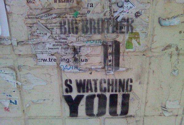 Se a utopia é a força motriz que procura forjar a civilização ideal, 1984, a obra-prima do escritor britânico George Orwell, mostra o reverso deste sonho. http://obviousmag.org/archives/2011/03/o_poder_das_palavras_guerra_e_paz_liberdade_e_escravidao_ignorancia_e_forca.html