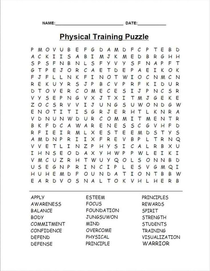 Training Printable Word Search For Adults | Word find ...