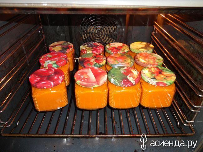 Кабачковая икра из духовки-без уксуса-очень вкусная))): Дневник пользователя mani36