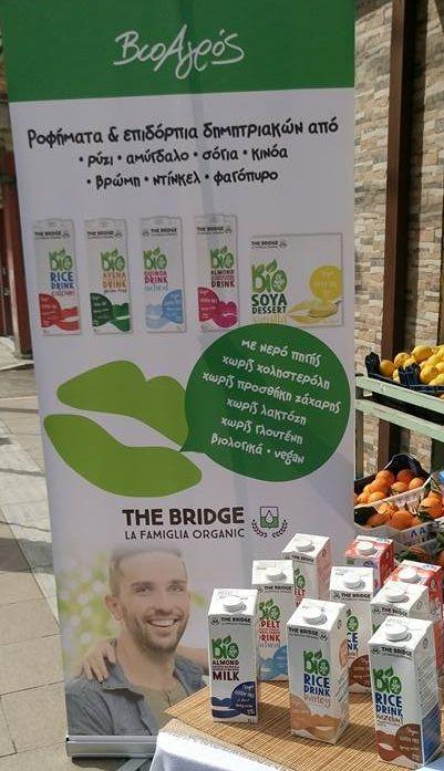 #thebridge #bioagros