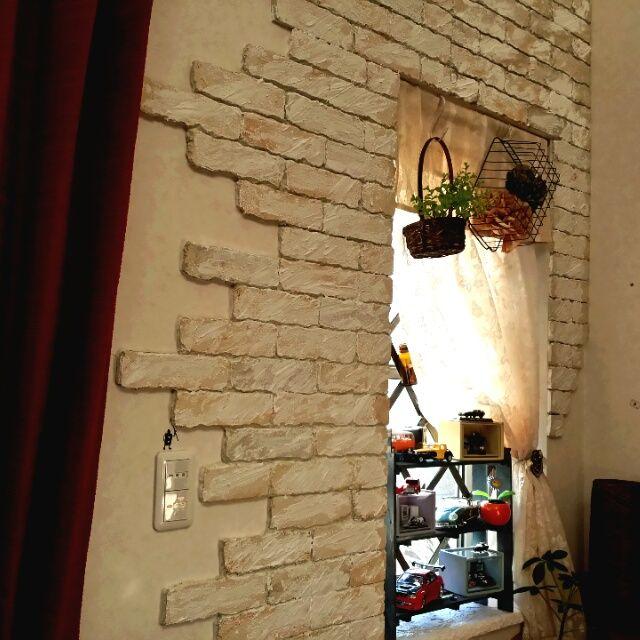 密かに人気急上昇!発泡スチロールでできちゃうDIYレンガ壁がすごい♪   RoomClip mag   暮らしとインテリアのwebマガジン