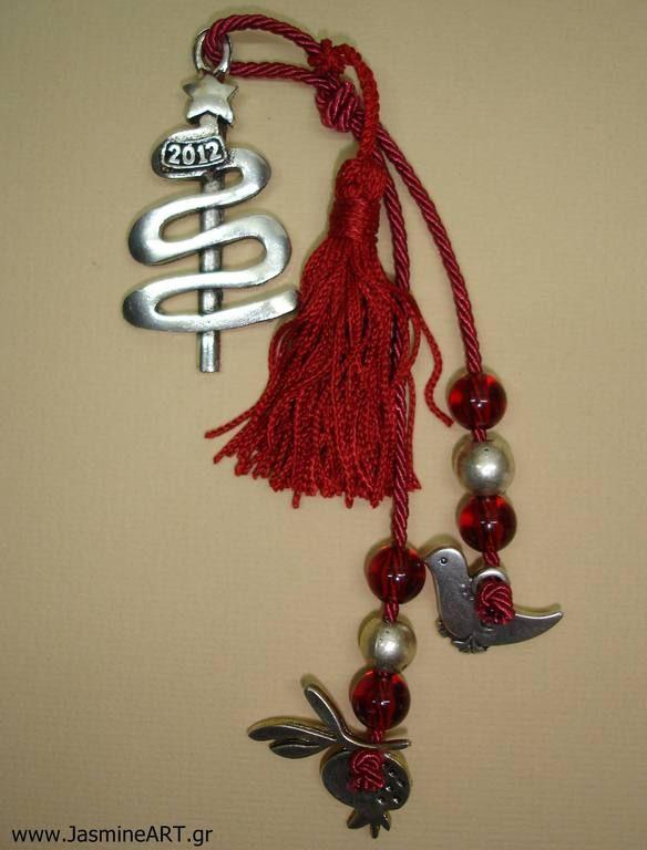 Γούρι 2012 χριστουγεννιάτικο δεντράκι :: Κοσμήματα Γούρια