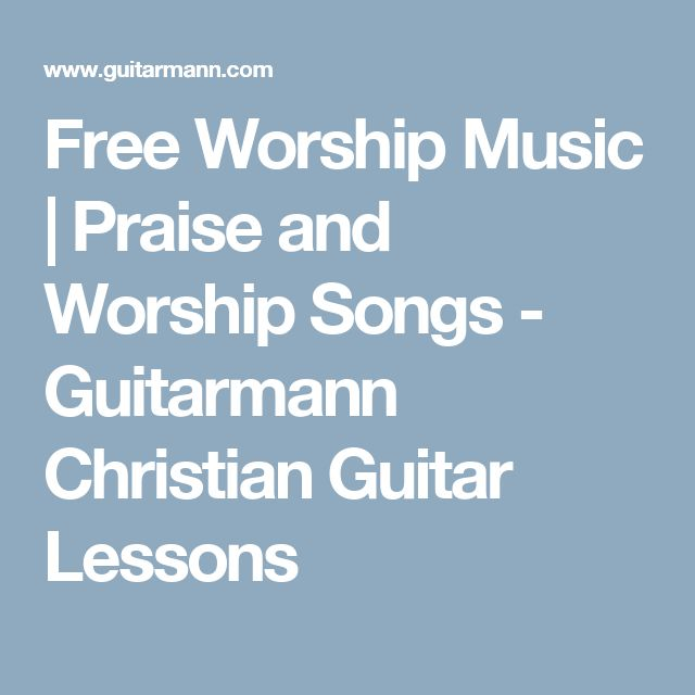 how to play praise and worship songs on guitar