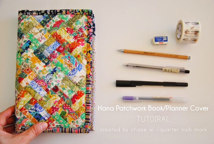 "1/4"" mark: Tutorial: Hana Patchwork Book/Planner Cover"
