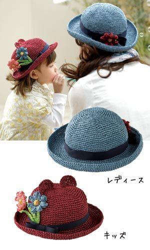 【楽天市場】作品♪213SS-38ペアの帽子:【毛糸 ピエロ】 メーカー直販店