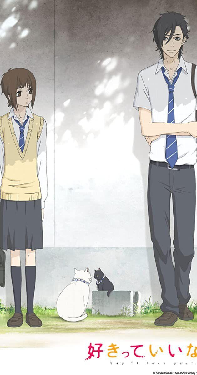 With Ai Kayano Takahiro Sakurai Caitlynn French Nobunaga Shimazaki Mei Is A Quiet Girl Who Has Had No Boyfriend An Anime Films Romantic Anime Anime Movies