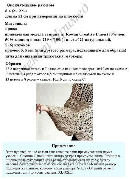 10906449_400882780072451_3109785972240552875_n.jpg (443×600)x