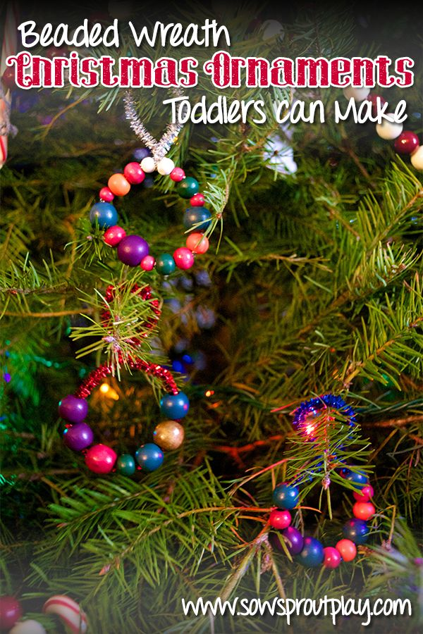 Beaded Wreath Christmas Ornaments Toddlers Can Make! Simple, fun and adorable!