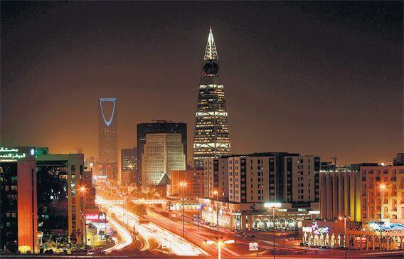 Riyadh skyline | Skylines | Pinterest