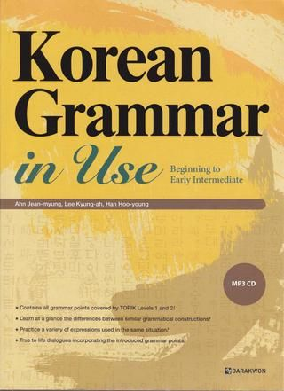intermediate college korean 1 Intermediate korean i 4 credit hours continuation of korea-1102 with emphasis on listening, speaking and writing of han-gul as well as reading of authentic materials.