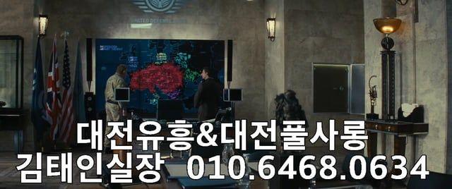 대전풀사롱 김태인입니다.01064680634