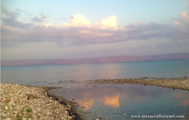 Sea of Galilee, Israel, The Holy Land, Northern Israel, Travel Israel, www.artsncraftsisrael.com Gifts from Israel Pic. October 5th 2016