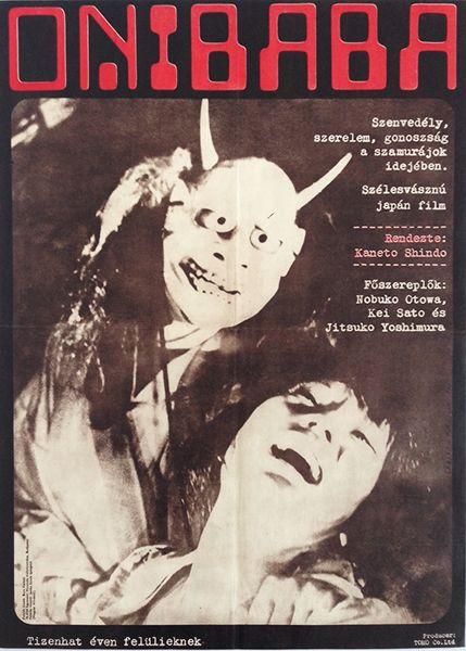 Onibaba (Lakner, László - 1970)