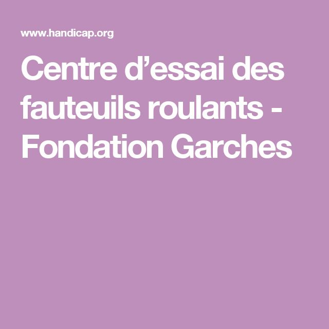 Centre d'essai des fauteuils roulants - Fondation Garches