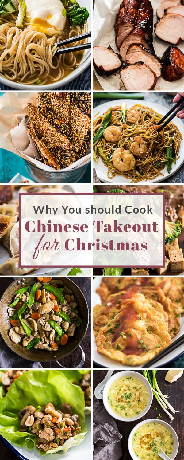 It Might Seem Like An Unusual Concept But Chinese Food At Christmas Is Not A New Thing In Fact For Many In 2020 Best Chinese Food Asian Dinner Recipes Asian Recipes