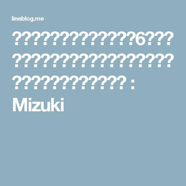 ♡超簡単モテレシピ♡レンジ6分♡スピードしゅうまい♡【簡単*時短*節約*お弁当*おもてなし】 : Mizuki