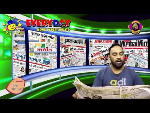 Daily english news papers in india   Custom Writing at     Planning to book a HINDU The Hindu display ad Now you can book display  advertisements for