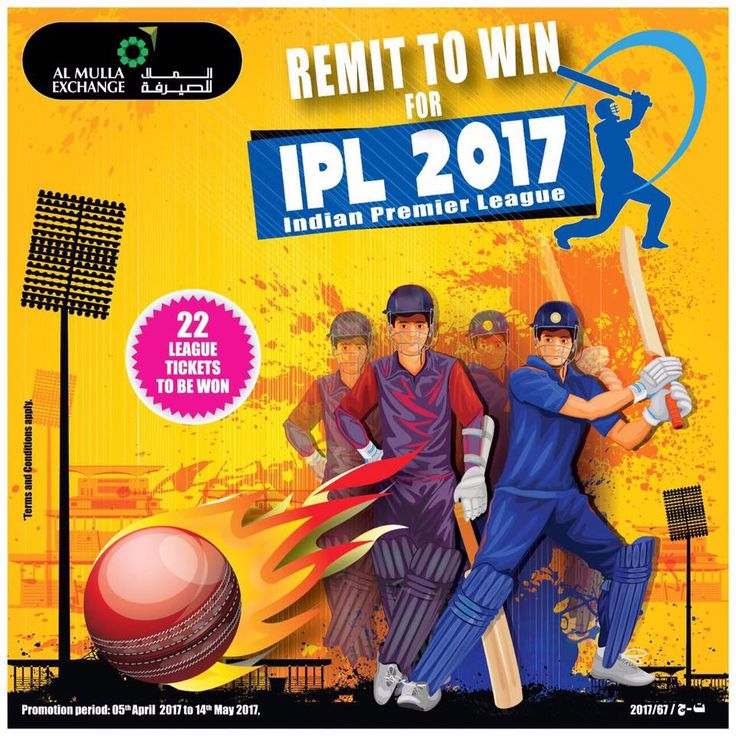 ✈️ Watch the finals of Indian Premier League (IPL) with Al Mulla Exchange. Do a transaction to India and you stand a golden chance to see the IPL T20 finals live in the stadium with your friend.  What's more! Your air tickets and accommodations are also paid  ✈️   #winners #india #tickets