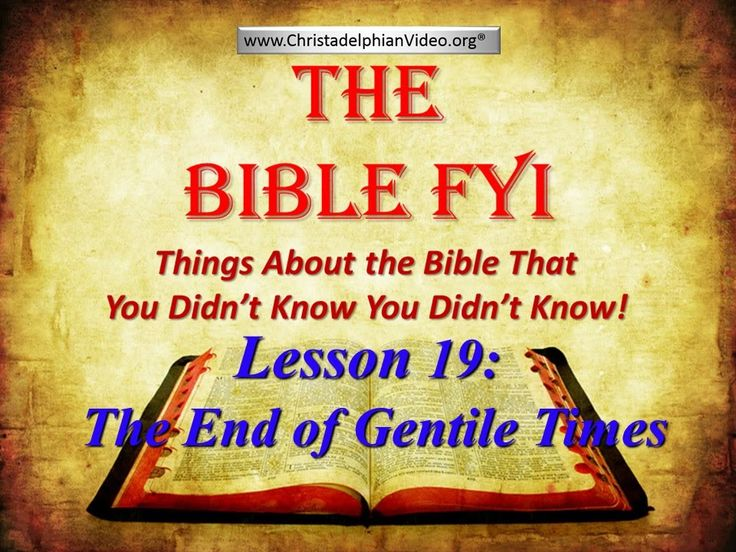 The End Of Gentile Times: Class 19-1st Principles