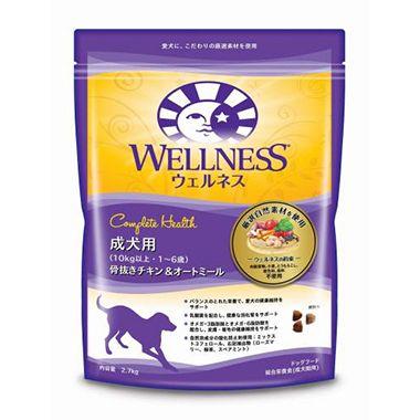 ウェルネス 成犬用(1-6歳) 骨抜きチキン&オートミール 2.7kg