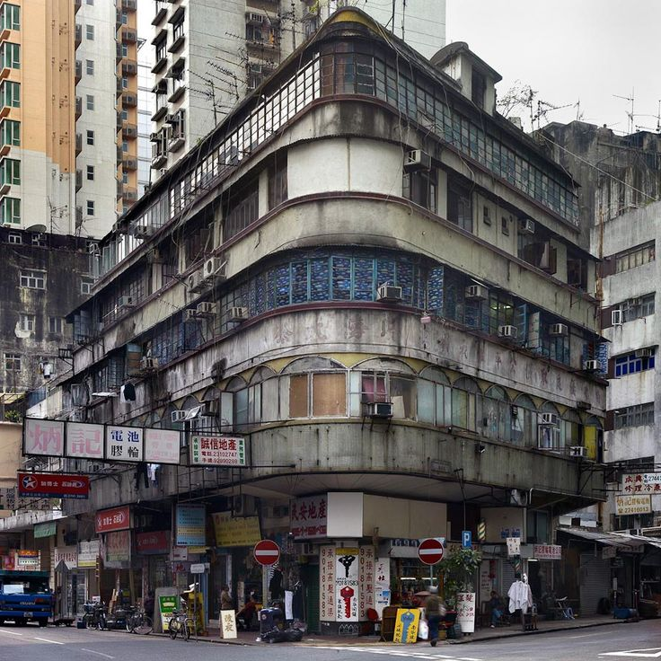 I have to write some essay on Hong Kong. Anyone know any fun facts on Hong Kong?