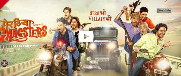 Meeruthiya Gangsters Full Movie Download, Meeruthiya Gangsters Full Hindi Movie Download, Meeruthiya Gangsters Full movie Watch Online HD