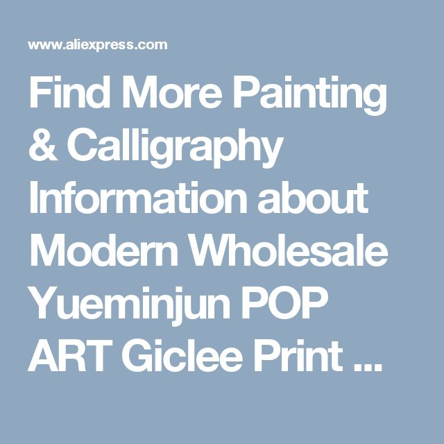 Find More Painting & Calligraphy Information about Modern Wholesale Yueminjun POP ART Giclee Print On Canvas For Home Decor Canvas Art Paintings Frameless,High Quality printing art prints,China art photography prints Suppliers, Cheap art print storage from YW-meixiang Store on Aliexpress.com