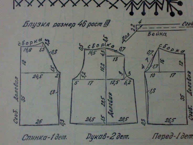 Gallery.ru / Фото #72 - знайдене - 417lilu