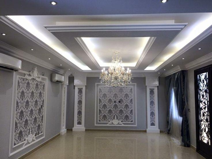 Best price gypsum false ceiling design is ln bangladesh of