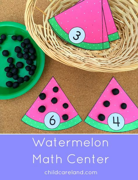 Watermelon math center ... great for fine motor development too!! If you are doing a watermelon unit, grab this idea. FREE watermelon download too!! Go to: http://www.childcareland.com/home/watermelon-math-center