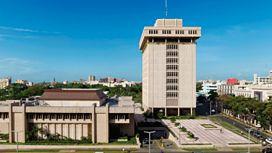 BCRD reduce tasa de política monetaria en 50 puntos básicos El Banco Central de la República Dominicana (BCRD) informó que redujo sutasa de interés de política monetaria en 50 puntos básicos, de 5.75% anual a 5.25% anual, efectivo a partir del 1 de agosto.