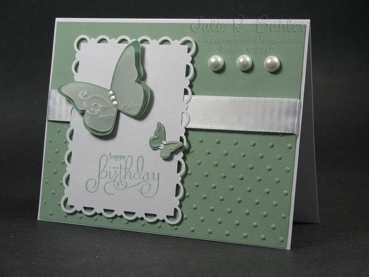 butterfly card by Julie Buhler.... I like the emboss vellum layer of wings and simple design.... (change sentiment)