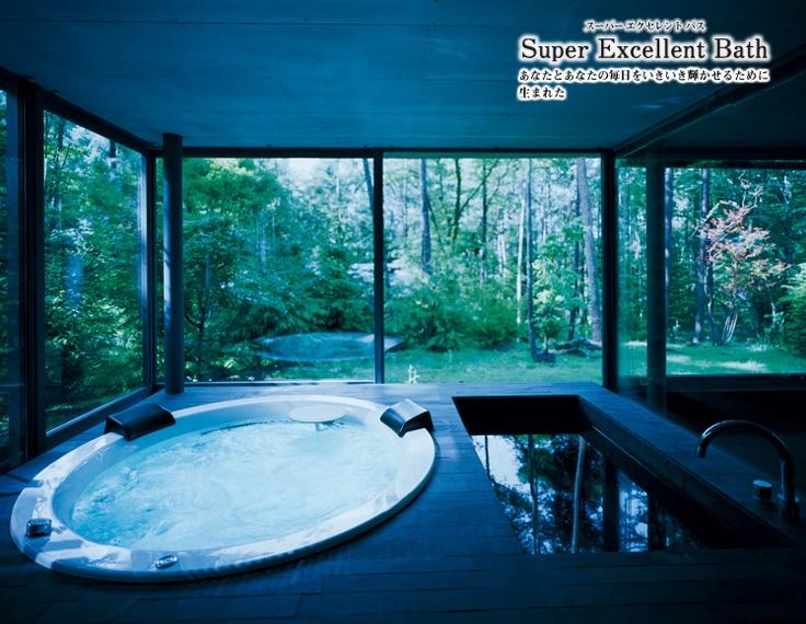 Super Excellent system bath.