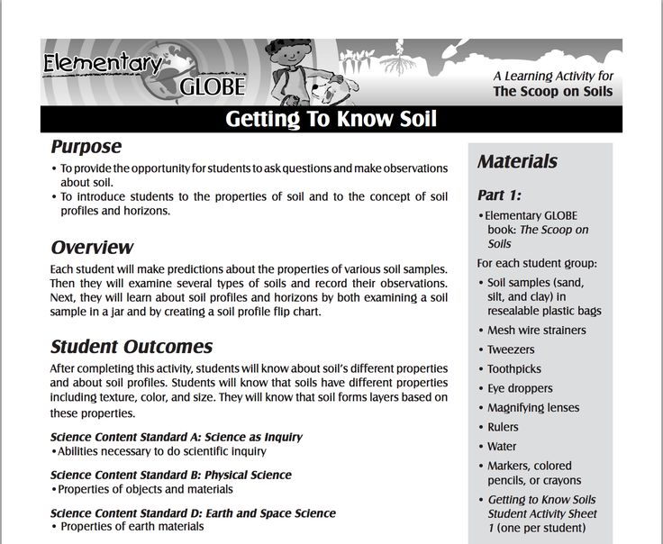 1000 images about teaching stem the scoop on soil and for Soil 4 teachers