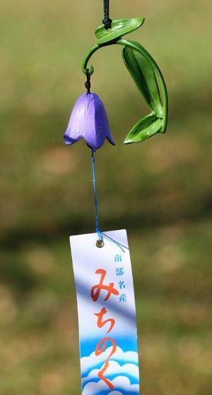 furin_purple_lily