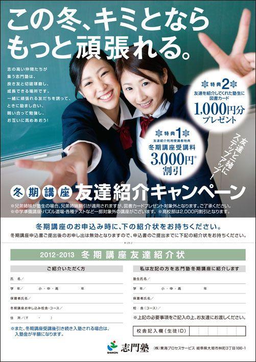 https://www.google.co.jp/search?hl=ja