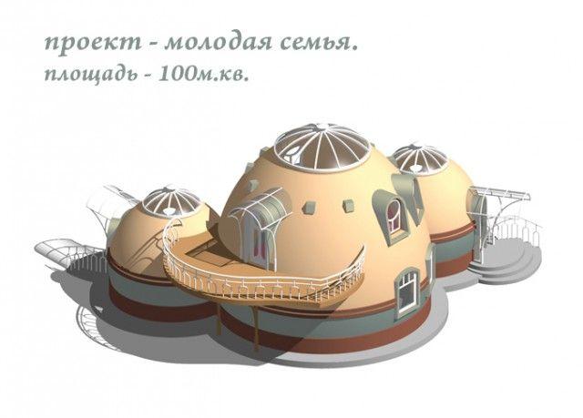 Купольные дома архитектора Гребнёва / Гостевая / НеПропаду