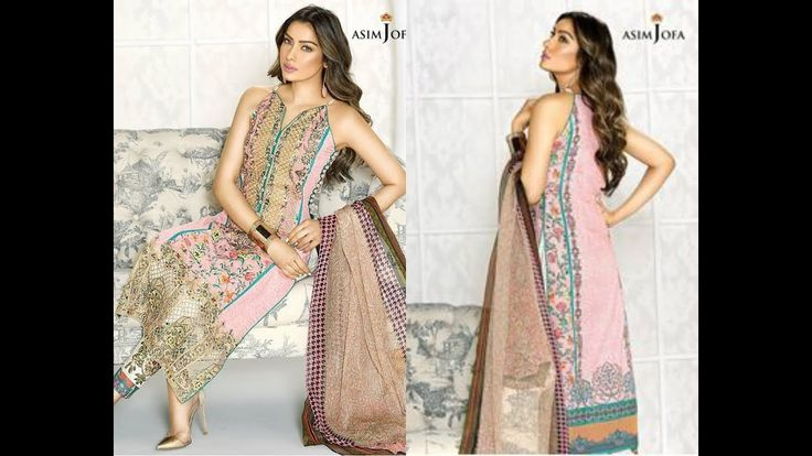 Asim Jofa Chiffon 2017 Mysorie Collection Eid Festive