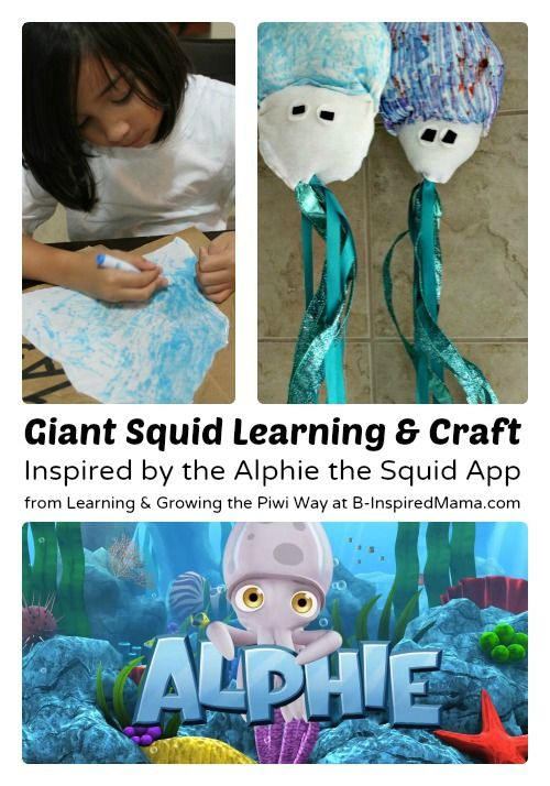 Giant Squid Learning and Craft [Sponsored by Crystal Entertainment + Giveaway] - #kidsapp #kids #learning