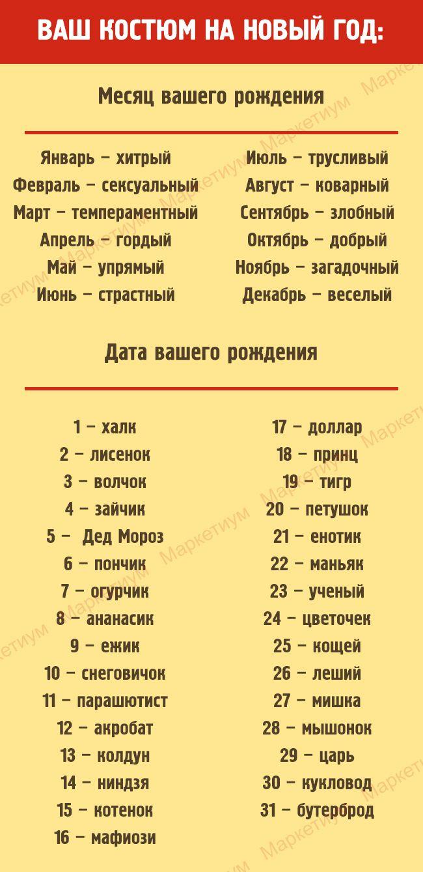 27-karina-10