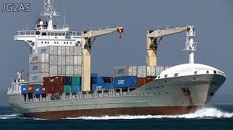 まや MAYA コンテナ船 Container ship 井本商運 関門海峡 2016-SEP - YouTube