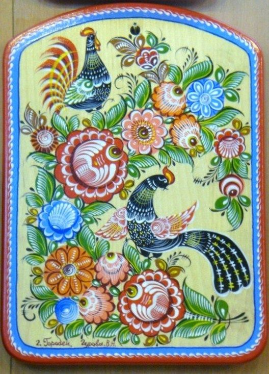 Folk Gorodets painting from Russia. Floral pattern with a cock and a peacock. #art #folk #painting #Russian