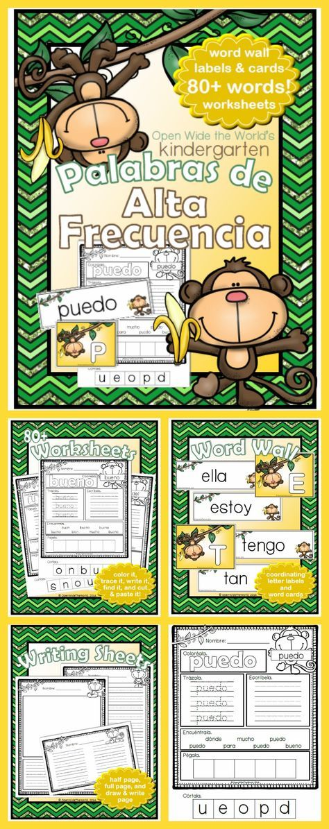 High frequency words packet for Spanish dual language/immersion kindergarten, in a bright and fun mischievous monkey theme. Targets 80+ high frequency words / palabras de alta frecuencia. ($)