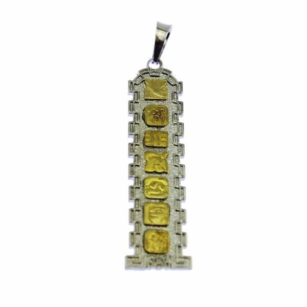 Large Silver Pendant with Gold Mayan Hieroglyphs