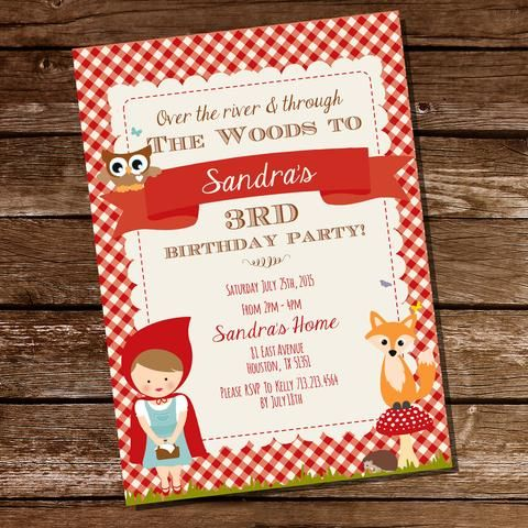 Little Red Riding Hood Birthday Party Invitation