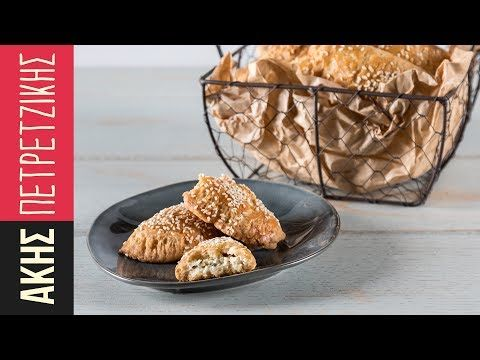 Σπιτικά τυροπιτάκια κουρού | Kitchen Lab by Akis Petretzikis - YouTube