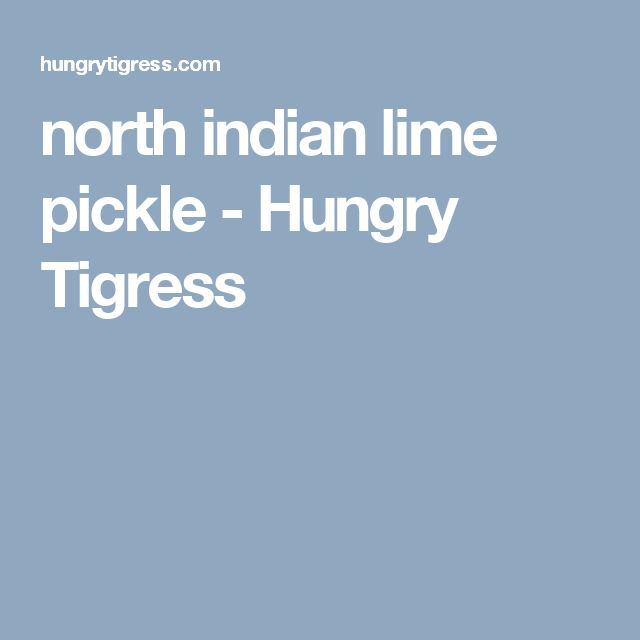 north indian lime pickle - Hungry Tigress